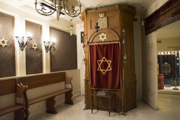 jewish museum athens