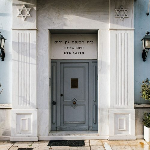Jewish private shore excursions in Athens