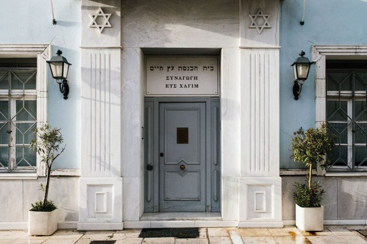 jewish synagogue in athens